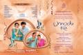 Prabhu, Urvashi, Thennavan, Sriranjani in Unnodu Ka Audio & Trailer Release Invitation Wallpapers