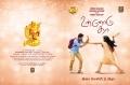Aari, Maya in Unnodu Ka Audio & Trailer Release Invitation Wallpapers
