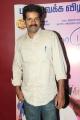 Director RK @ Unnodu Ka Movie Launch Stills