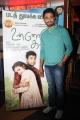 Actor Aari @ Unnodu Ka Movie Launch Stills