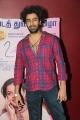 Narayan Lucky @ Unnodu Ka Movie Launch Stills