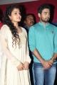 Maya, Aari @ Unnodu Ka Movie Launch Stills
