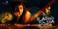 Actress Neelam Upadhyaya in Unnodu Oru Naal Movie Wallpapers