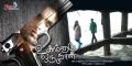 Unnodu Oru Naal Movie Wallpapers