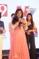 Priyanka Trivedi @ Upendra 2 Movie Audio Launch Stills