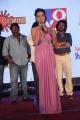 Kristina Akheeva @ Upendra 2 Movie Audio Launch Stills
