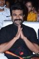 Ram Charan @ Uppena Blockbuster Celebrations @ Rajahmundry Photos