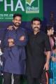 Panja Vaisshnav Tej, Ram Charan @ Uppena Blockbuster Celebrations @ Rajahmundry Photos