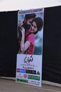 Uppena Movie Blockbuster Celebrations @ Rajahmundry Photos