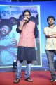 Sandeep Reddy Vanga @ Uppena Pre Release Event Stills
