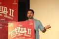 Suriya @ Uriyadi 2 Movie Audio Launch Stills