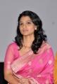 Actress Urmila in Pink Silk Saree Stills @ Welcome Obama PM