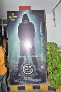 Uru Movie Press Meet Stills