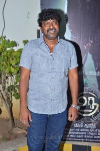 Actor Mime Gopi @ Uru Movie Press Meet Stills