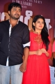 Bobby Simha, Reshmi Menon @ Urumeen Movie Press Meet Stills