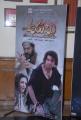 Urumi Movie Audio Launch Pics