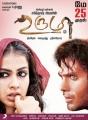 Genelia,Arya in Urumi Tamil Movie Release Posters