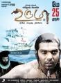 Actor Arya in Urumi Tamil Movie Release Posters