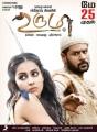Genelia, Prabhu Deva in Urumi Tamil Movie Posters