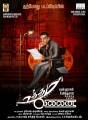 Kamal Hassan's Uthama Villain First Look Posters