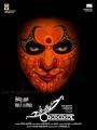 Kamal Haasan's Uthama Villain First Look Posters