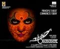 Kamal Hassan's Uthama Villain Movie First Look Wallpapers