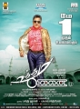 Kamal's Uthama Villain Movie Release May 1st Posters