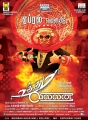 Kamal Haasan's Uthama Villain Movie Release Posters