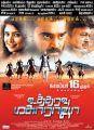 Sera, Udhaya, Prabhu in Utharavu Maharaja Movie Release Posters