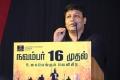 Director Asif Kuraishi @ Utharavu Maharaja Press Meet Photos