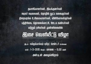 Uttama Villain Audio Launch Invitation Posters