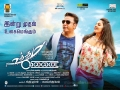 Kamal, Pooja Kumar in Uttama Villain Movie Release Posters
