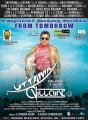 Kamal in Uthama Villain Movie Release Posters