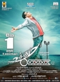 Kamal Haasan in Uttama Villain Movie Release Posters