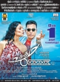 Pooja Kumar, Kamal in Uttama Villain Movie Release Posters