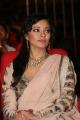 Uthama Villain Heroine Pooja Kumar Saree Stills