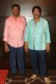 C Kalyan @ Uttama Villain Release Date Announcement Press Meet Stills