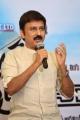 Ramesh Aravind @ Uttama Villain Release Date Announcement Press Meet Stills