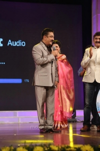 Kamal Hassan @ Uttama Villain Telugu Audio Launch Stills