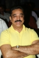 Actor Kamal Hassan @ Uttama Villain Trailer Launch Stills