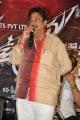 C.Kalyan @ Uttama Villain Trailer Launch Stills
