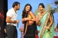 Lakshmi Manchu, Deeksha Seth @ Uu Kodathara Ulikki Padathara Audio Release Function