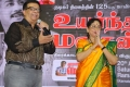 YG Mahendran @ Uyarndha Manithan Movie 50th Year Celebrations Photos
