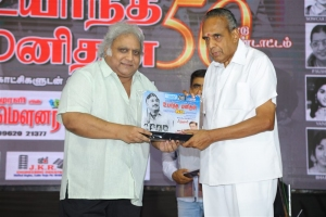 AVM Saravanan @ Uyarndha Manithan Movie 50th Year Celebrations Photos