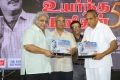 AVM Saravanan @ Uyarndha Manithan Movie 50th Year Celebrations Photos