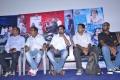 Uyir Ezhuthu Movie Press Meet Stills