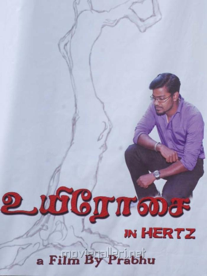 Picture Uyir Osai Tamil Short Film Release Stills New Movie