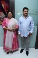 Sripriya, Rajkumar Sethupathy @ Uyire Uyire Movie Audio Release Photos