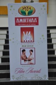 V4 Entertainers Awards 2011