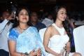 Aishwarya Arjun At V4 Entertainers Film Awards 2014 Stills